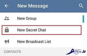 آموزش چت مخفی در تلگرام