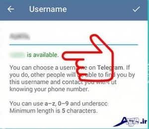 مراحل ساخت آی دی در تلگرام