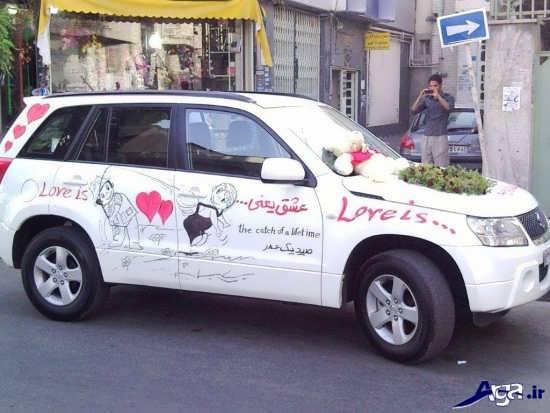ماشین عروس رمانتیک و زیبا