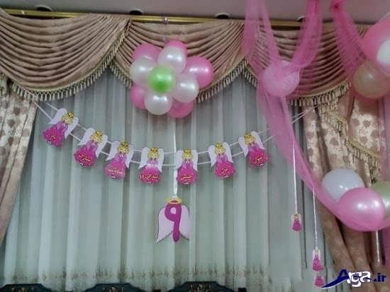 تزیین خانه برای جشن تکلیف