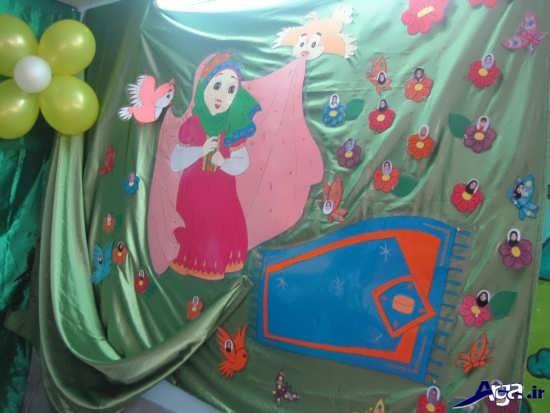 تزیین دیوار برای جشن تکلیف دخترانه