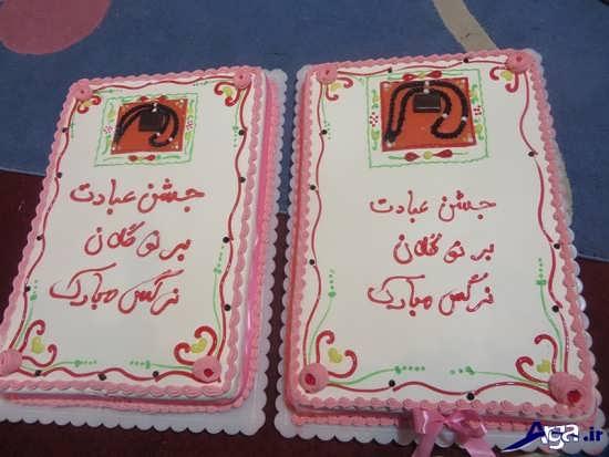 تزیین زیبای کیک جشن تکلیف