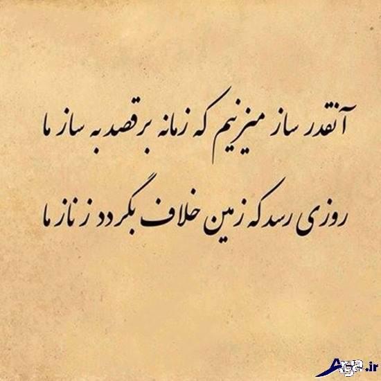 عکس نوشته های زیبای فلسفی