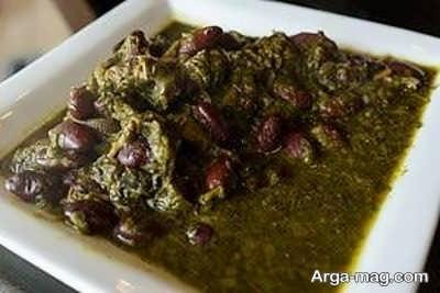 روش تهیه قورمه سبزی با مرغ