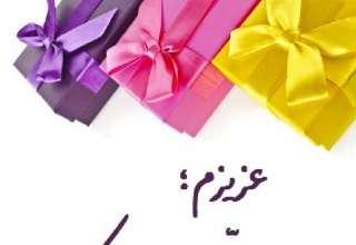 جملات زیبا برای تبریک تولد همسر