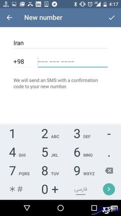 تغییر شماره در نرم افزار تلگرام
