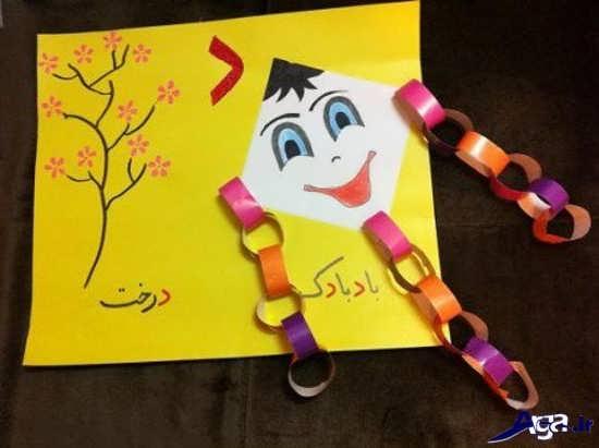 کاردستی الفبای فارسی برای کودکان