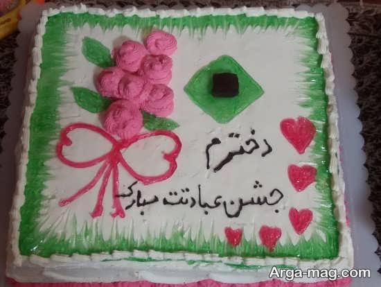 دیزاین زیبای کیک برای جشن تکلیف دختران