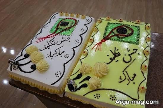 تزیین جالب کیک برای جشن تکلیف