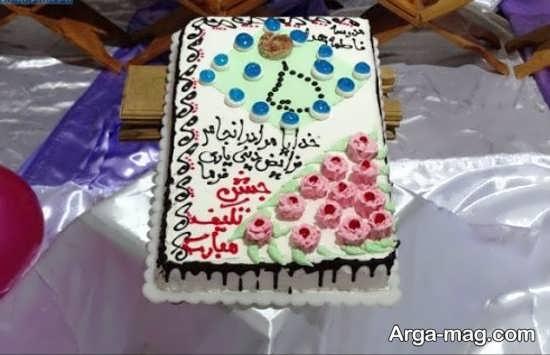 تزیین کیک برای جشن عبادت و بندگی
