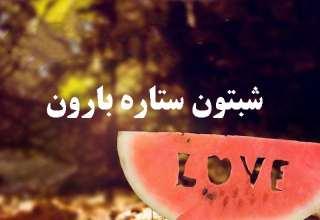 تصاویر شب بخیر زیبا و عاشقانه