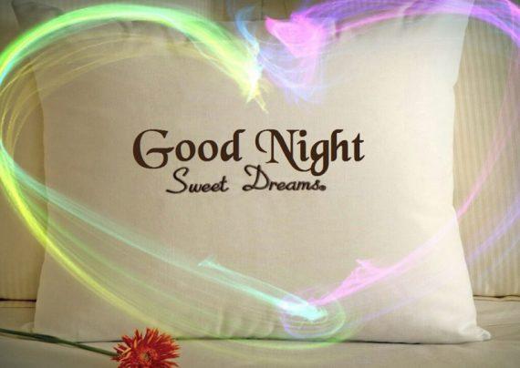 پیام شب بخیر جدید