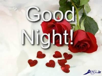 اس ام اس شب بخیر