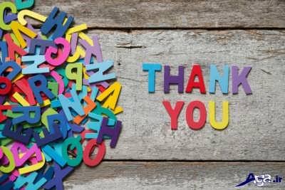 پیام تشکر از دوستان