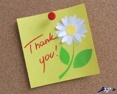 اس ام اس برای تشکر از دوست