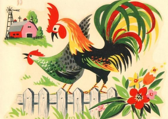 نقاشی خروس برای رنگ آمیزی کودکان