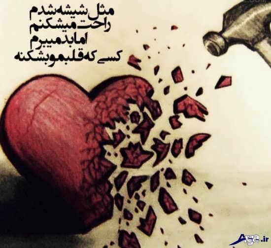 عکس نوشته دار با معنا