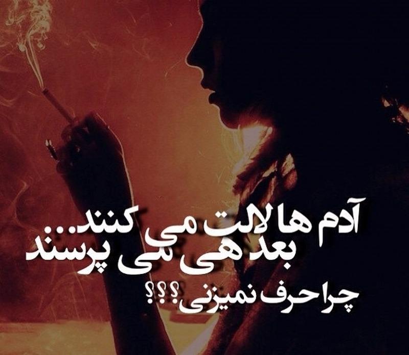 عکس نوشته از بهروز وثوقی