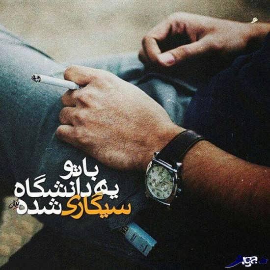 عکس نوشته های فاز سنگین پروفایل