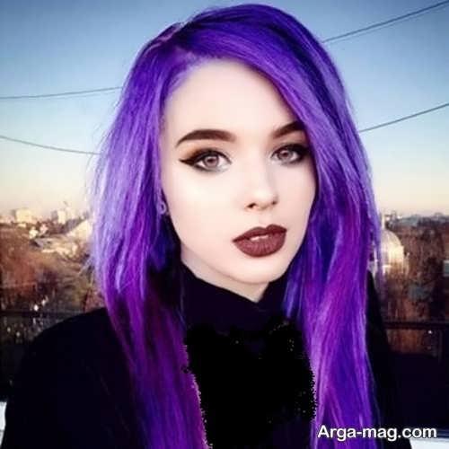 قشنگ ترین رنگ موی ارغوانی