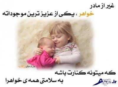 Image result for متن زیبا کوتاه