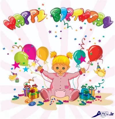 تبریک تولد کودکانه زیبا