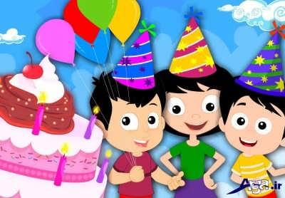 تبریک تولد به کودکان