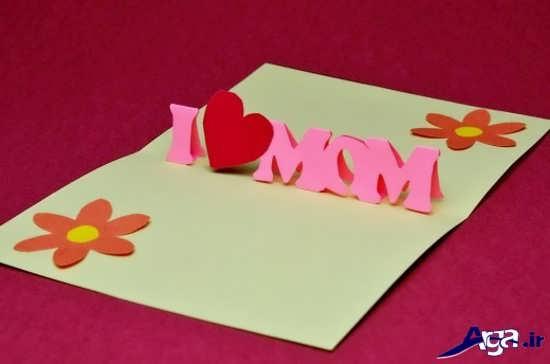 کاردستی جدید برای روز مادر