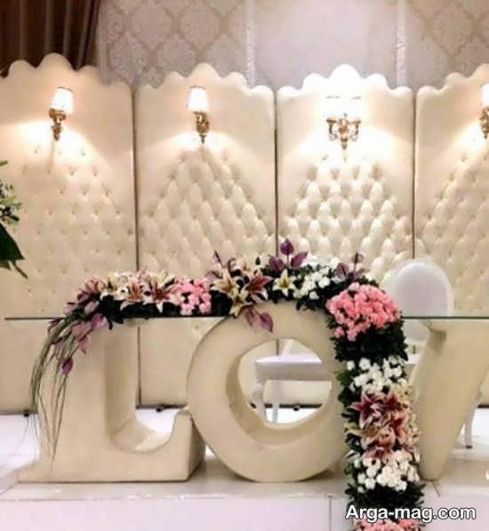 تزیینات شکیل جایگاه عروس