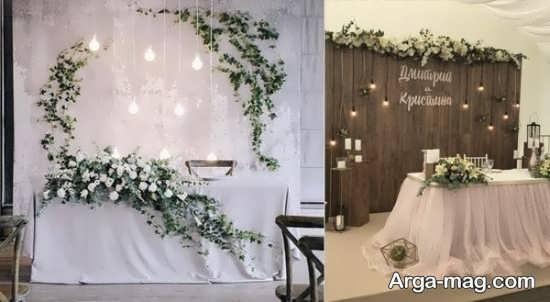 دیزاین جایگاه عروس