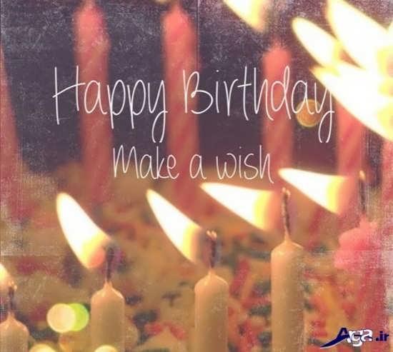 Happy Birthday To Me Cake Photos