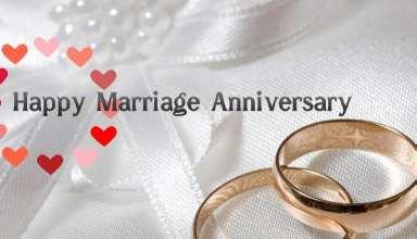 تبریک سالگرد ازدواج به دوست