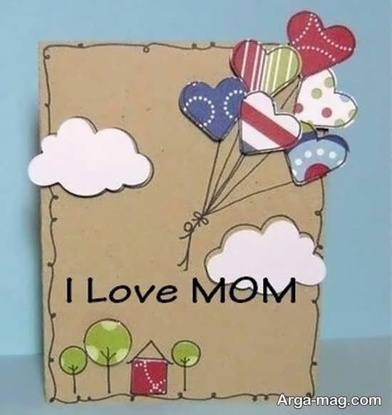 کاردستی روز مادر با طرحی خاص