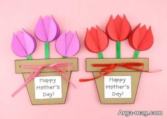 کاردستی دیدنی مناسب روز مادر