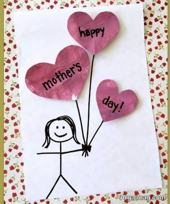 کاردستی دوست داشتنی مناسب روز مادر