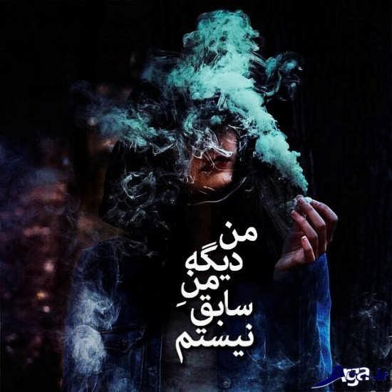 عکس نوشته دار غمگین
