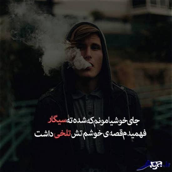 عکس نوشته های زیبای غمگین