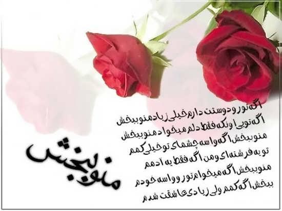 عکس گل با متن عاشقانه