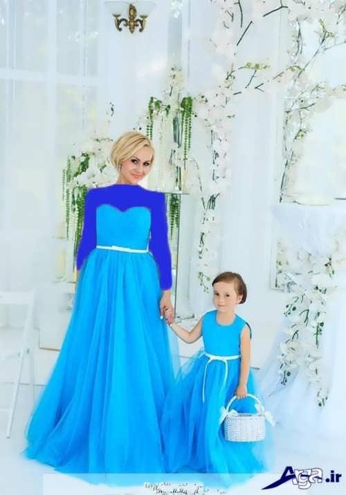 مدل لباس مجلسی ست دختر و مادر
