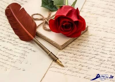 جملات عاشقانه ناب و زیبا