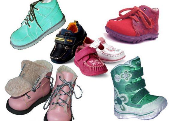 مدل کفش کودک جدید