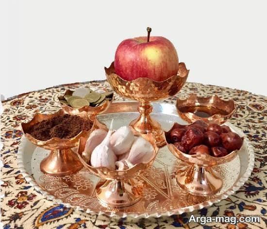 دیزاین قشنگ سنجد هفت سین