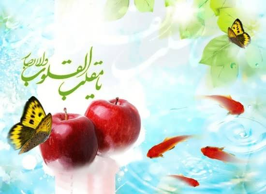 عکس پروفایل مخصوص عید نوروز