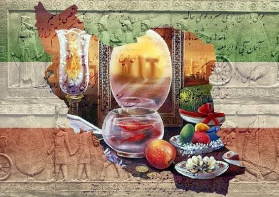 عکس تبریک ایام عید نوروز برای پروفایل