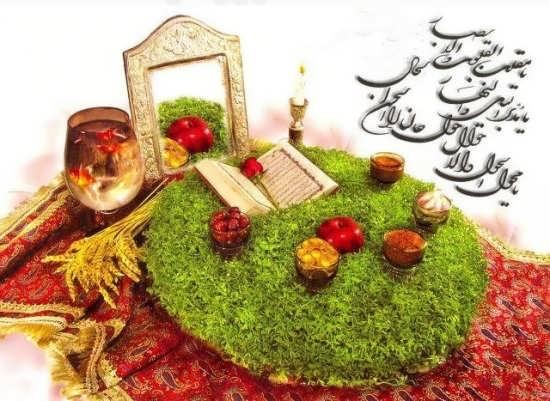 عکس پروفایل عید نوروز 96