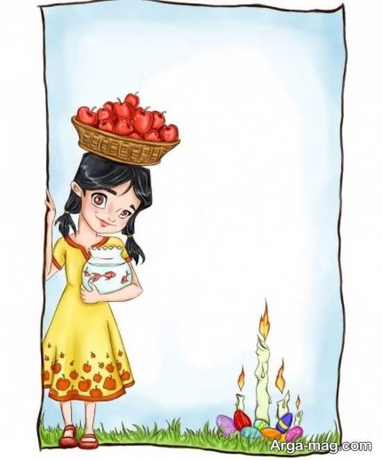 نقاشیهای دخترانه برای عید نوروز