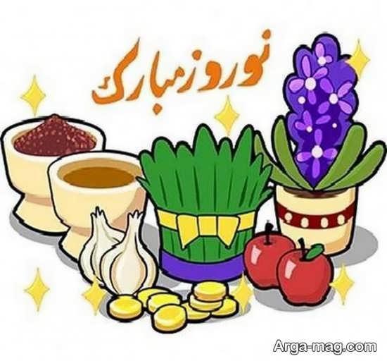 نقاشیهای ویژه برای عید نوروز