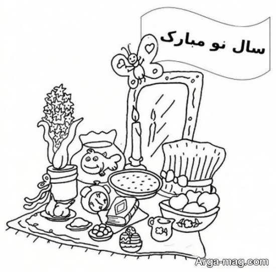 نقاشیهای ایده آل برای عید نوروز