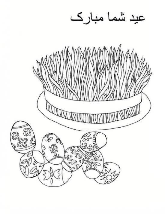 نقاشی سبزه و تخم مرغ عید نوروز