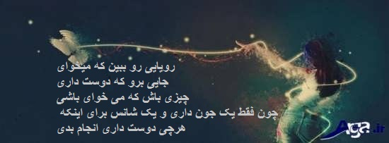 عکس نوشته فانتزی زیبا و جذاب